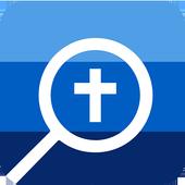 Logos Bible icon