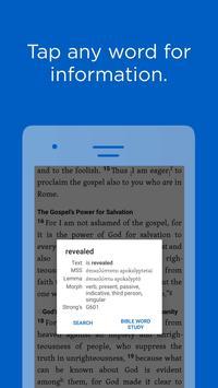 Logos Bible screenshot 1