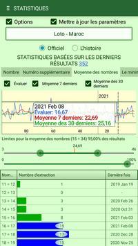 مولد اليانصيب على أساس إحصائيات النتائج تصوير الشاشة 3
