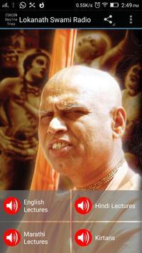 Lokanath Swami Radio poster