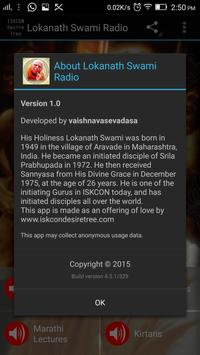 Lokanath Swami Radio screenshot 2