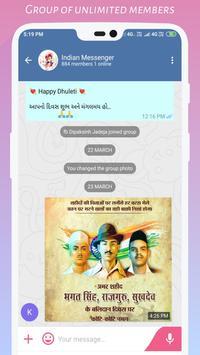 Indian Messenger screenshot 3