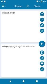 Filipino Chinese Translation | Translator Free постер