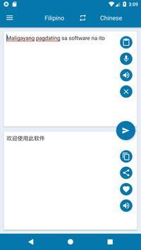 Filipino Chinese Translation | Translator Free скриншот 1