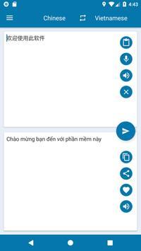 Vietnamese Chinese Translation | Translator Free Poster