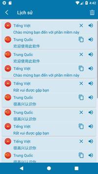 Tiếng Việt Tiếng Trung   Bản dịch tiếng trung ảnh chụp màn hình 4