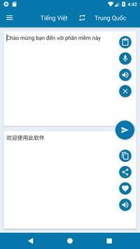 Tiếng Việt Tiếng Trung   Bản dịch tiếng trung ảnh chụp màn hình 1