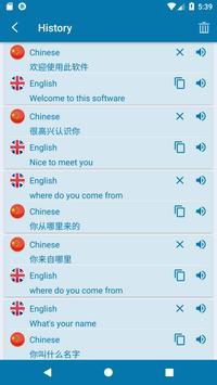 English Chinese Translation | Translator Free Screenshot 4