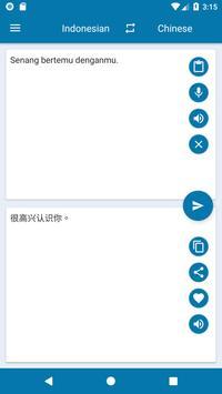 Indonesian Chinese Translation | Translator Free Plakat