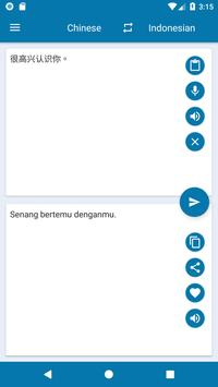 Indonesian Chinese Translation | Translator Free Screenshot 1