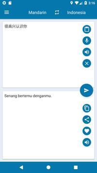 Indonesia Cina Penterjemah | Terjemahan Mandarin penulis hantaran
