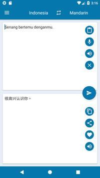 Indonesia Cina Penterjemah | Terjemahan Mandarin syot layar 1