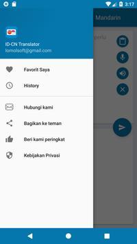 Indonesia Cina Penterjemah | Terjemahan Mandarin syot layar 3