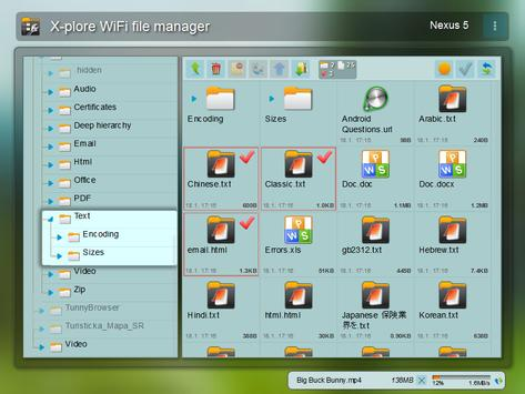 X-plore screenshot 9