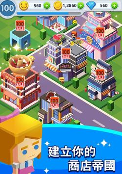 Shopping Mall Tycoon poster