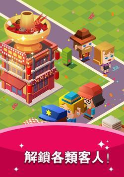 Shopping Mall Tycoon screenshot 3