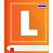 Longdo Dict icon