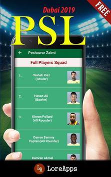 PSL: Pakistan Super League 2019 screenshot 4