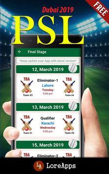 PSL: Pakistan Super League 2019 screenshot 5