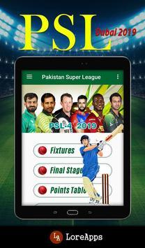 PSL: Pakistan Super League 2019 screenshot 6