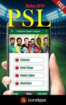 PSL: Pakistan Super League 2019 screenshot 1