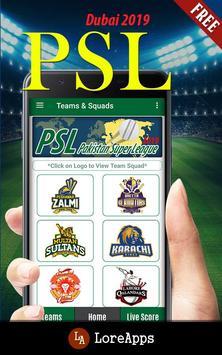 PSL: Pakistan Super League 2019 screenshot 2