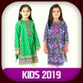 Girls Kurti Designs: New  2021