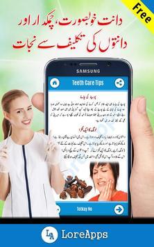 Teeth Care screenshot 4