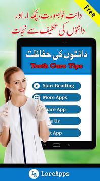 Teeth Care screenshot 5