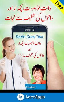 Teeth Care poster