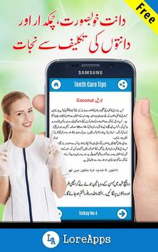 Teeth Care screenshot 3