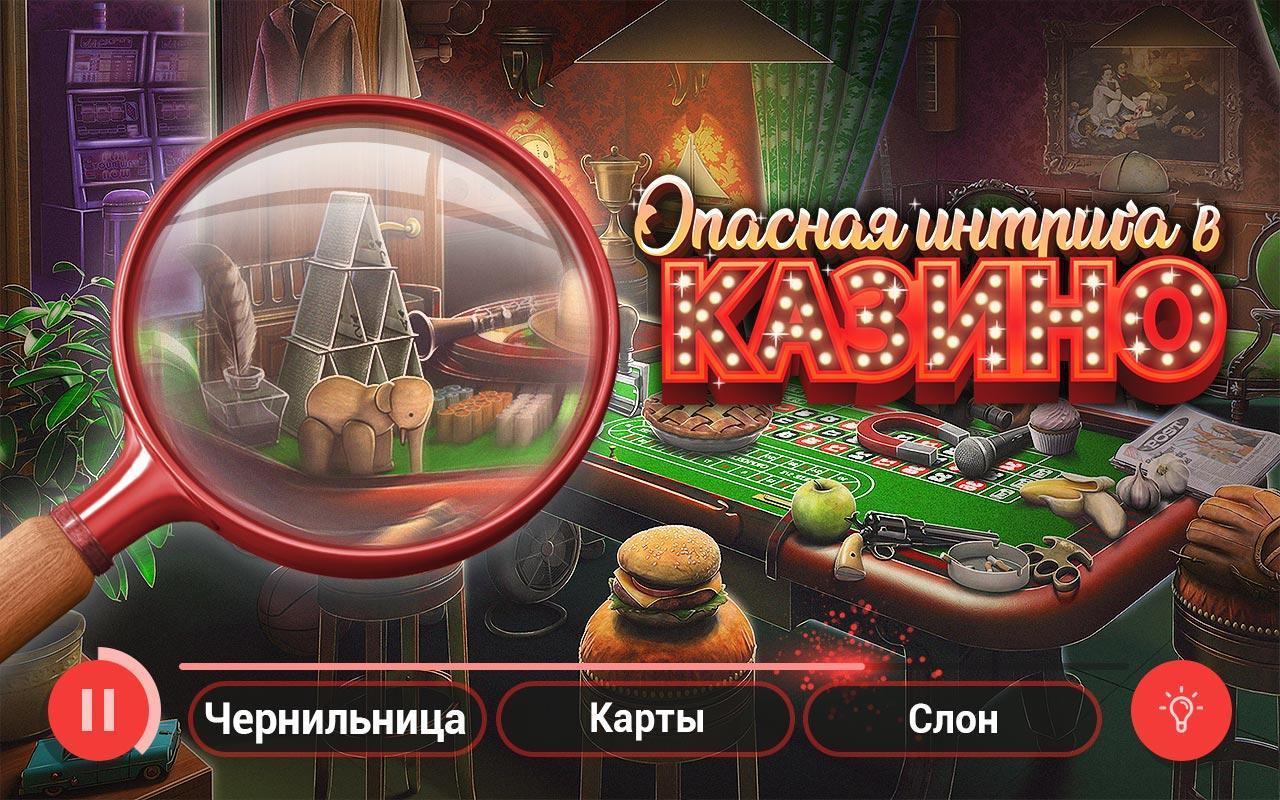 Поиск играть казино онлайн казино рулетка официальный сайт