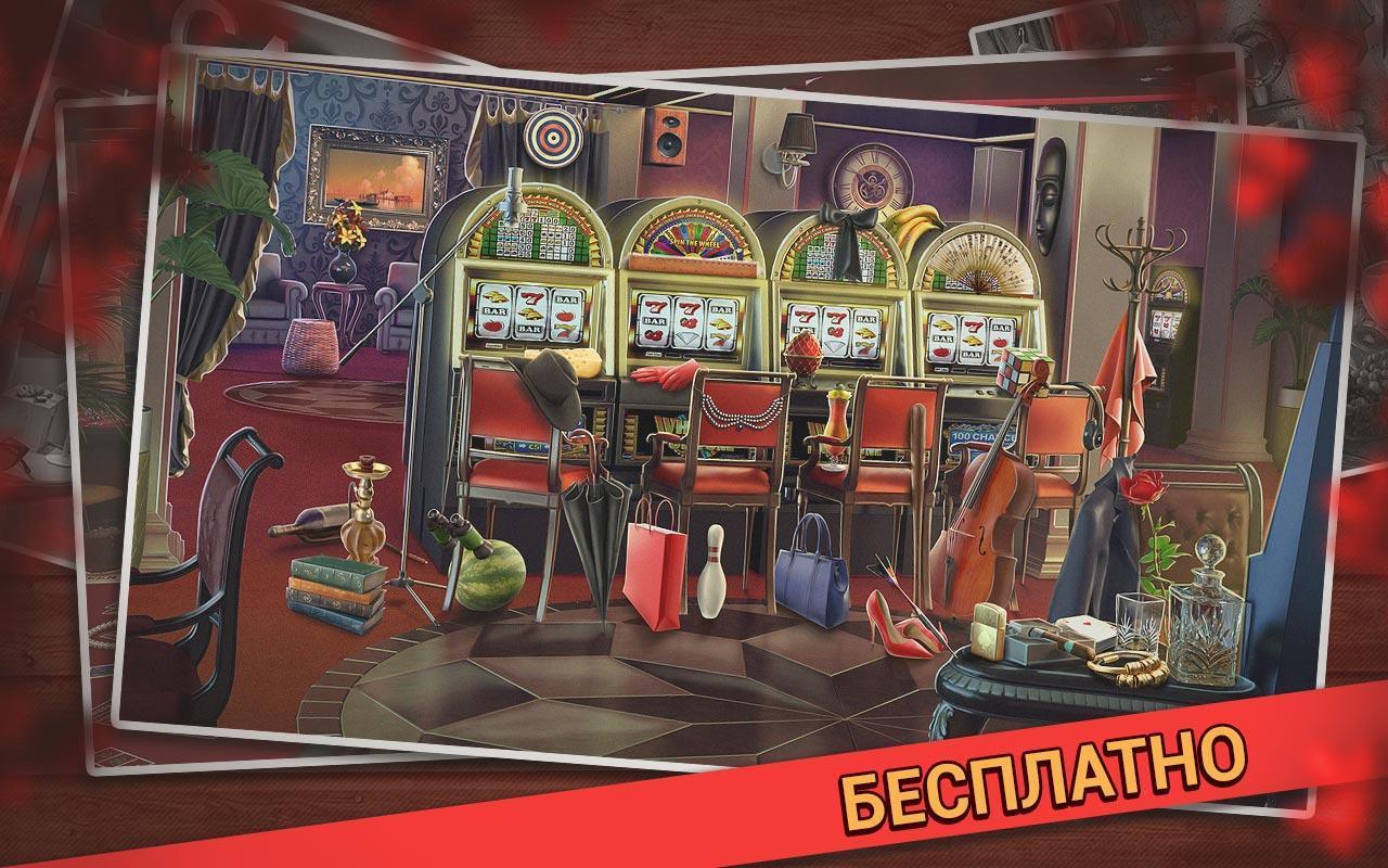 Поиск играть казино играть игровые автоматы слотин