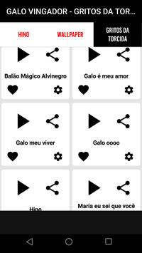 Galo Vingador screenshot 1