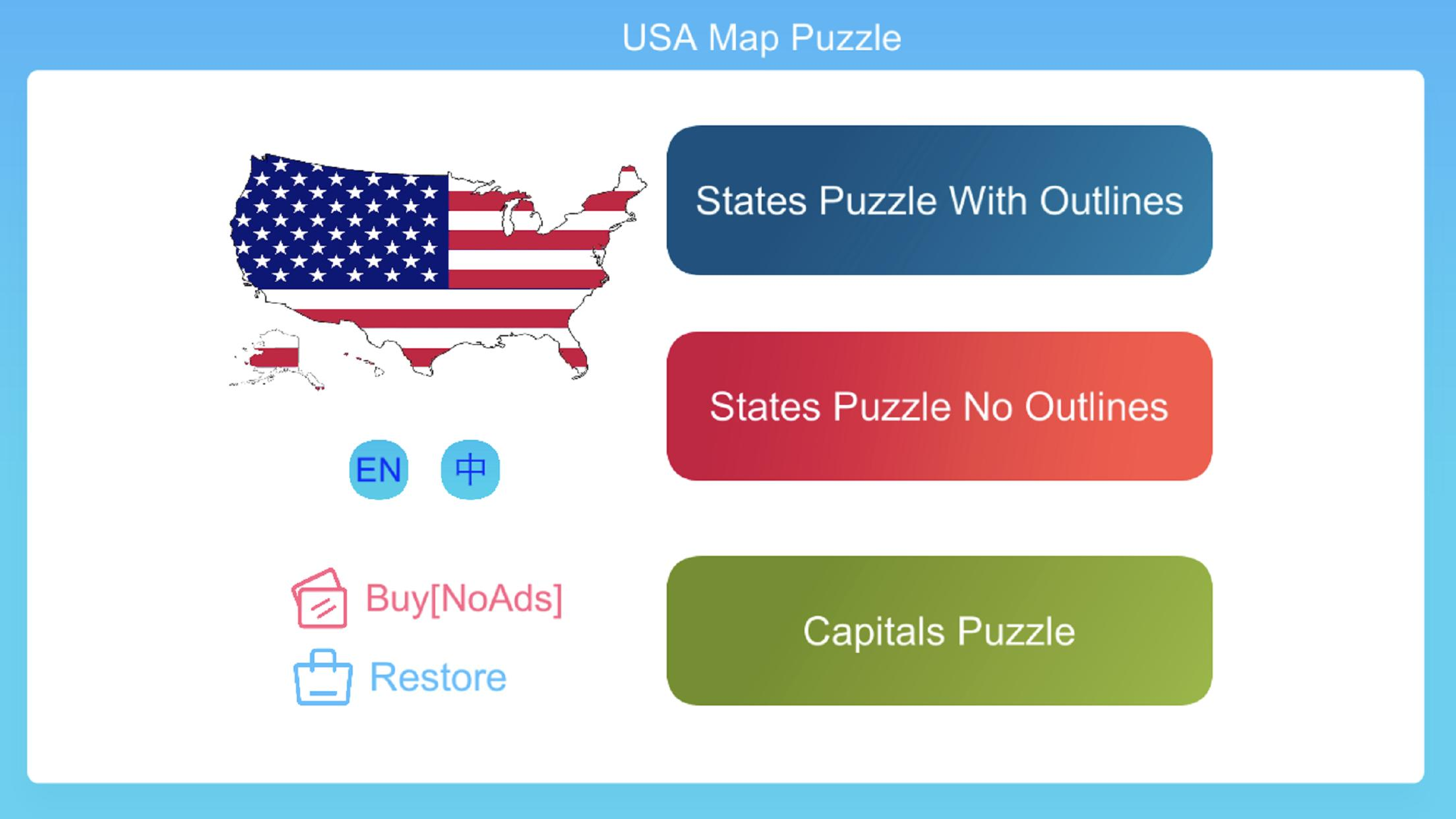 USA Map Puzzle Game for Android - APK Download