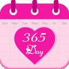Любовь Любовь - Дневник любви иконка