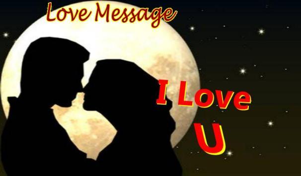 Love Messages screenshot 8