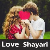 Love Shayari Zeichen