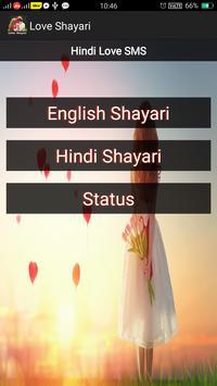 Love Shayari Screenshot 1