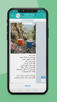 لوکس گرام screenshot 1