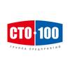 СТО100 icon