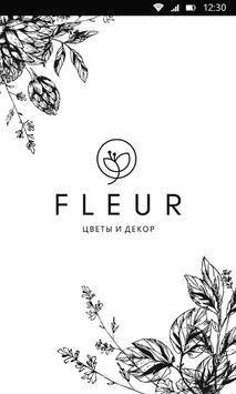 FLEUR цветы и декор poster