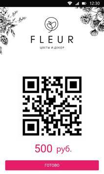 FLEUR цветы и декор screenshot 2