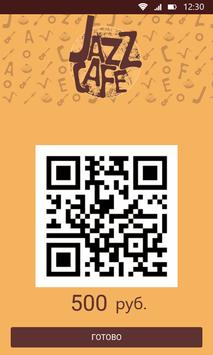 Jazz-cafe screenshot 2