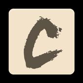 Сулико icon