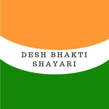 Desh bhakti Shayari poster