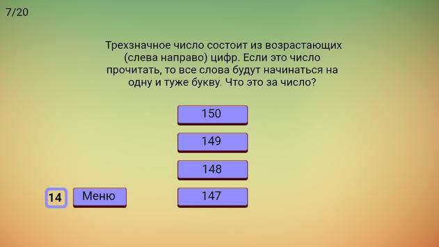 Logic 1.1 screenshot 1