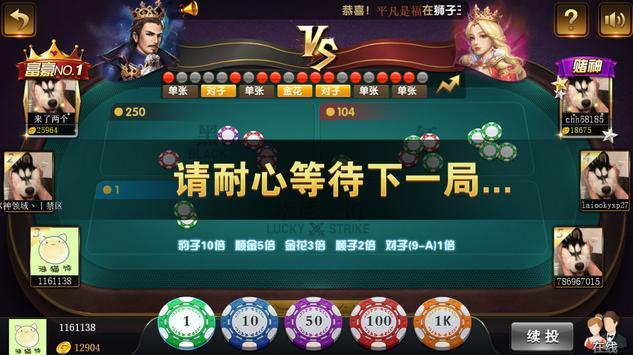 小辰娱乐 screenshot 4