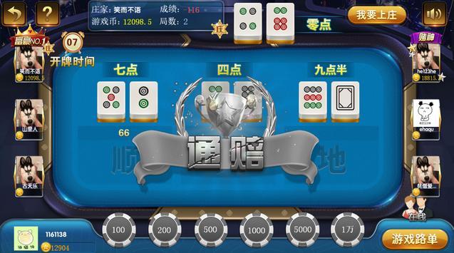 小辰娱乐 screenshot 5