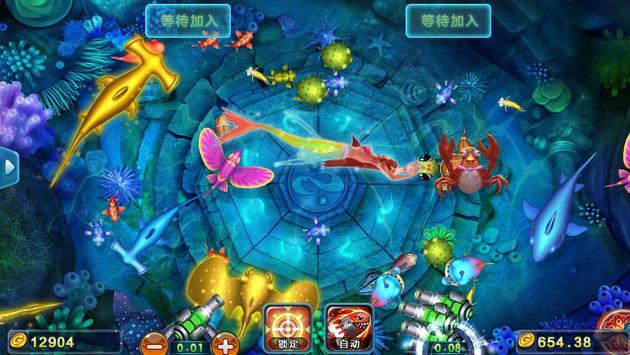 小辰娱乐 screenshot 1